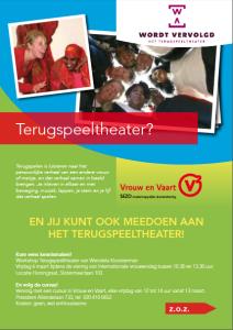 Internationale Vrouwendag Terugspeeltheater